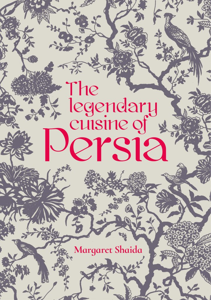 Comfortably hungry the legendary cuisine of persia by for Programme conception cuisine